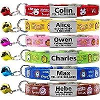 TagME Collares de Gato Personalizados con Placa de Nombre/Collares de Perro pequeños con Nombre, número de teléfono, número de Microchip/Dibujos Animados patrón/Amarillo