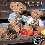 Teddy's World - Le Monde de Teddy 2019 Artwork Edition
