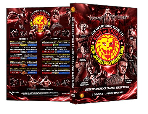 Official New Japan Pro Wrestling NJPW - An Introduction To New Japan Pro Wrestling (2 Disc DVD)