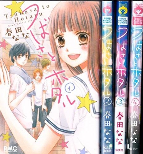 Tsubasa to Hotaru 1-8 Set [Japanese]