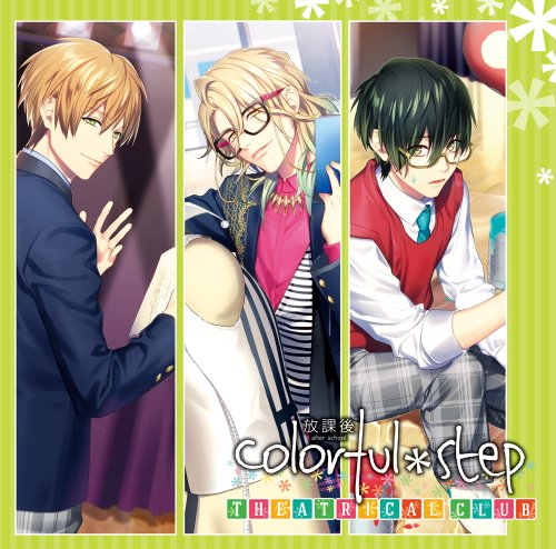 Drama CD - Drama CD Bukatsu Kareshi Series Hokago Colorful*Step Theatrical Club [Japan CD] HO-223 -