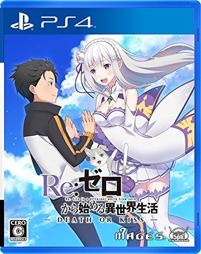 Wallscroll Manga Re Zero kara Hajimeru Isekai Seikastu Stoffposter Anime Deko