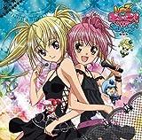 Shugo Chara!! Character Song a - Soundtrack [Character CD]