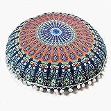 HLHN Indische Mandala Kissenbezüge, Runde Bohemian Home Sofa / Café / Bibliothek / Buchladen / Partei / Verein Kissen Cover, Größe: 43 x43cm (I)