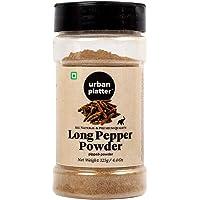 Urban Platter Long Pepper (Pippali) Powder, 125g