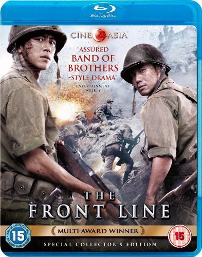Front Line [Edizione: Regno Unito] [Edizione: Regno Unito]