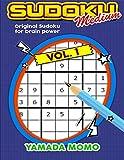 Sudoku Medium: Original Sudoku For Brain Power Vol. 1: Include 300 Puzzles Medium Level: Volume 1 (Medium Level Original Sudoku For Brain Power)