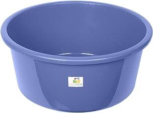 HomeStrap Unbreakable 24 Inch Tub - Blue