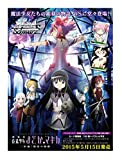Import Japanese Weiss Schwarz Puella Magi Madoka Rebellion 20 Pack Booster Box (Japanese Language) by Bushiroad