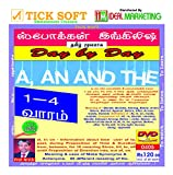 #6: TICK SOFT English Speaking Course - Level 02 (DVD)