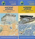 Stadtplan Ancient Athens / Modern Athens 1:4600: 3-D Darstellung Ancient Athen historische Stadtmauer, Akropolis, Agora, Byzantinische Kirchen 4,6T.