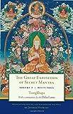 The Great Exposition of Secret Mantra, Volume 2: Deity Yoga (A Sarah W. Garage Sale Mystery)