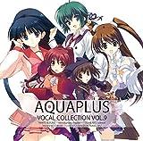 Aquaplus Vocal Collection Vol