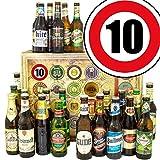 Geschenk zum 10. Jubiläum + Geschenk Box mit 24 Bieren der Welt und Deutschland + GRATIS Geschenk Karten + Bier-Bewertungsbogen + Personalisierte Geschenk Box - 10 + Geschenkidee zum 10 Jährigen und 10ten Geschenk zum Jubiläum Geschenk zum jubiläum für Ihn Geschenk zum Jahrestag für Ihn