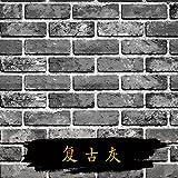 Reyqing 3D Stereo Fliesen, Kostüm, Friseur, Ziegel, Hintergrund, Wand, Tapete, Retro, Retro, Grau Meliert Ziegel Muster, Tapeten Nur