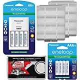 Panasonic Eneloop (4) AA 2000mAh Pre-Charged NiMH Rechargeable Batteries & Charger + (4) AAA Batteries + (2) Battery Cases Kit