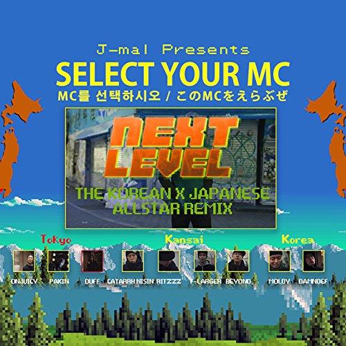 Next Level [Explicit] (The Korean X Japanese Allstars Remix) (Hip-hop-musik Korean)