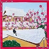 Kyoto Traditionnel Furoshiki (Japonais Tissu de Protection) avec Un Chat Tama et Prunier Maeda Senko 88586...