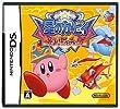 Kirby Squeak Squad (japan import)