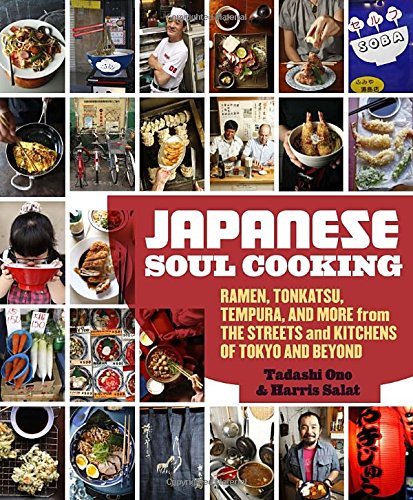 japanese-soul-cooking-ramen-tonkatsu-tempura-and-more-from-the-streets-and-kitchens-of-tokyo-and-bey