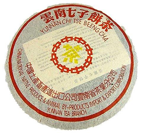 SaySure - 2007, année Puerh thé, mûres Pu'er 357 g, thé chinois, Yunnan Pu erh, thé