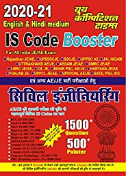 CIVIL ENGINEERING (EBOOK): 2020-21 ALL INDIA AE/JE (20200809 Book 764) (Hindi Edition)
