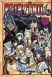 Fairy Tail 51