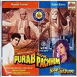 Purab Aur Pachchim Bollywood Movie VCD 2 Disc Pack