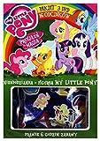 My Little Pony: Friendship Is Magic (BOX) [3DVD] [Region 2] (IMPORT) (Keine deutsche Version)