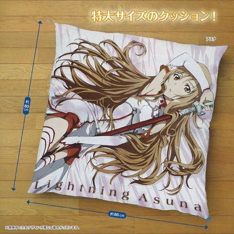 Sword Sword Sword Art Online Premium 2WAY cushion (japan import) 88635a