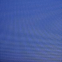 Thermoplastisches Schienenmaterial | Soft Fix | perforiert | nicht beschichtet | 43 x 46 cm | Dicke: ca.2,3mm... preisvergleich bei billige-tabletten.eu