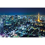Papel pintado fotográfico que muestra la panorámica de los rascacielos de Tokio de noche – imagen mural de Tokio de noche – decoration mural XXL del Skyline de Tokio by Great Art