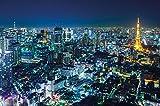 Papel pintado fotográfico que muestra la panorámica de los rascacielo s de Tokio de noche - imagen mural de Tokio de noche - decoration mural XXL del