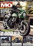 MO Motorradmagazin [Jahresabo]
