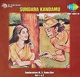 Sundara Kandamu - M.s. Rama Rao