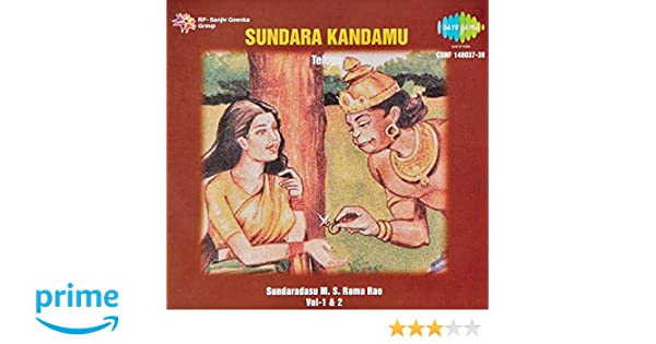 Ms Rama Rao Sundarakanda Ebook Download