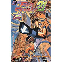Eye Shield 21 Vol.2