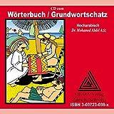 Wörterbuch/Grundwortschatz, CD: Hocharabisch - Mohamed Abdel Aziz