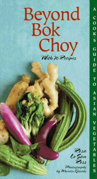 beyond-bok-choy-cooks-guide-to-asian-vegetables