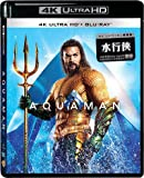 Aquaman (4K UHD + Blu-Ray) (Hong Kong Version / English Language. Mandarin Dubbed....