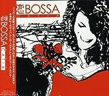 Koi Bossa