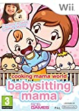 Cooking mama world : babysitting mama |