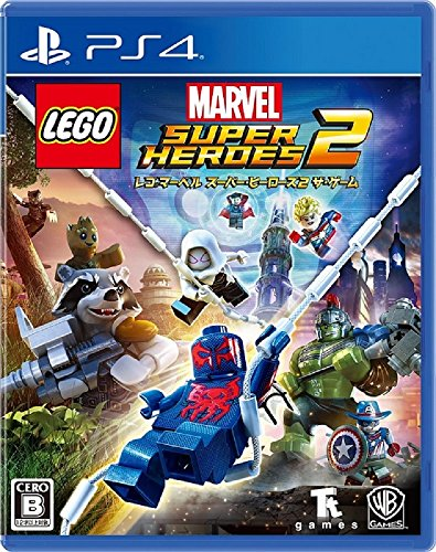 Warner LEGO Marvel Super Heroes 2 SONY PS4 PLAYSTATION 4 JAPANESE VERSION (Hero Lego Ps4)