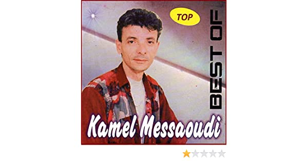 MP3 DENYA TÉLÉCHARGER MESSAOUDI KAMEL