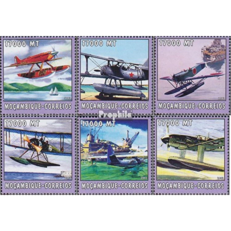 Togo Block442 (complète.Edition.) 1999 Papillons Dehors Tous Tous Tous Monde (Timbres pour Les collectionneurs) Papillons f778a9