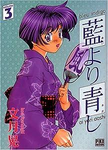 Bleu indigo - Ai Yori Aoshi Edition simple Tome 3