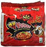 #1: Fire chicken (buldak) double spicy 140g*5pack