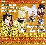 Mitran Di Khang Wich-various