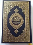 The Noble Quran English Translation of the meanings and commentary