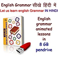 Edutree Let us Learn English grammar in Hindi